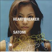 Click here for more info about 'Satomi - Heartbreaker'