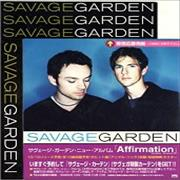 Savage Garden Affirmation Japan Display Promo