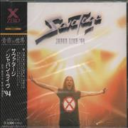 Click here for more info about 'Savatage - Japan Live '94'