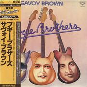 Click here for more info about 'Savoy Brown - Boogie Brothers'
