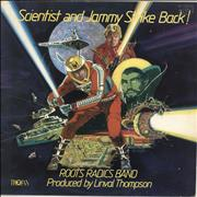 Click here for more info about 'Scientist - Scientist And Jammy Strike Back!'