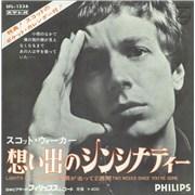 Click here for more info about 'Scott Walker - Lights Of Cincinnati'
