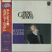 Scott Walker New Custom Series Japan vinyl LP