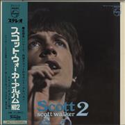 Scott Walker Scott 2 + obi Japan vinyl LP