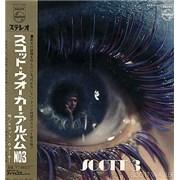 Scott Walker Scott 3 Japan vinyl LP