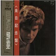 Scott Walker Scott 4 + Double Obi Japan vinyl LP