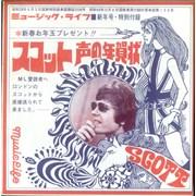"Scott Walker Scott - Music Life Interview Japan 7"" vinyl Promo"