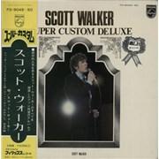 Scott Walker Super Custom Japan 2-LP vinyl set