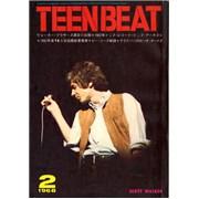 Scott Walker Teenbeat/Music Life Japan magazine