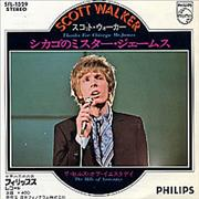 Click here for more info about 'Scott Walker - Thanks for Chicago Mr James'