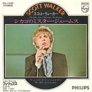 """Scott Walker Thanks for Chicago Mr James Japan 7"""" vinyl"""