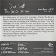 Click here for more info about 'Scout Niblett - This Fool Can Die Now'
