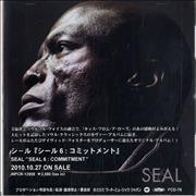 Click here for more info about 'Seal - Seal 6: Commitment'