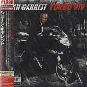 Click here for more info about 'Sean Garrett - Turbo 919'