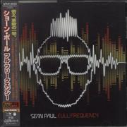 Click here for more info about 'Sean Paul - Full Frequency + Obi'
