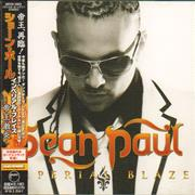 Click here for more info about 'Sean Paul - Imperial Blaze'