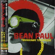Click here for more info about 'Sean Paul - Tomahawk Technique'