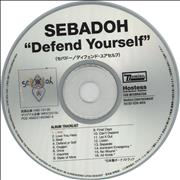 Click here for more info about 'Sebadoh - Defend Yourself + Press Release'