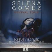 Click here for more info about 'Selena Gomez - Revival Tour - Live in Tokyo'