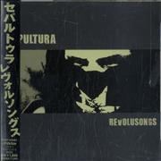Click here for more info about 'Sepultura - Revolsongs'