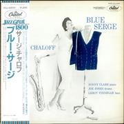 Click here for more info about 'Serge Chaloff - Blue Serge'