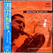Serge Chaloff Boston Blow-Up! Japan vinyl LP