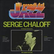 Click here for more info about 'Serge Chaloff - I Grandi Del Jazz #37'