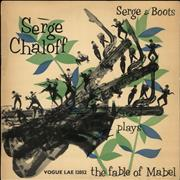 Serge Chaloff Serge & Boots Plays The Fable Of Mabel UK vinyl LP