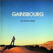 Serge Gainsbourg Aux Armes Et Caetera USA vinyl LP