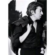 Click here for more info about 'Serge Gainsbourg - D'Autres Nouvelles Des Etoiles Vol 1'