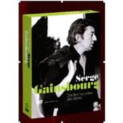 Click here for more info about 'Serge Gainsbourg - D'autres nouvelles des étoiles'