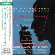 Click here for more info about 'Serge Gainsbourg - De Gainsbourg A Gainsbarre'