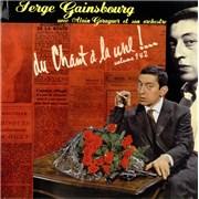 Serge Gainsbourg Du Chant A La Une! Volume 1 & 2 UK vinyl LP