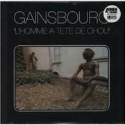 Serge Gainsbourg L'Homme A Tete De Chou USA vinyl LP