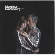 Serge Gainsbourg Monsieur Gainsbourg Revisited France 2-LP vinyl set