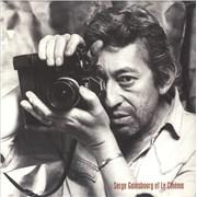 Serge Gainsbourg Serge Gainsbourg Et Le Cinéma - RSD Germany vinyl LP
