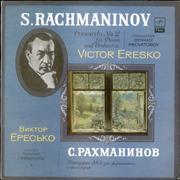 Click here for more info about 'Sergei Rachmaninov - Concerto No. 2 for Piano and Orchestra'