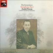 Click here for more info about 'Sergei Rachmaninov - Symphony No. 1 - Quad'