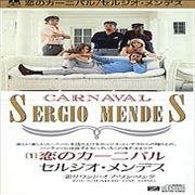 Click here for more info about 'Sergio Mendes - Carnaval'
