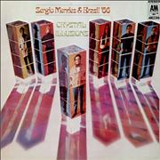 Click here for more info about 'Sergio Mendes - Crystal Illusions'