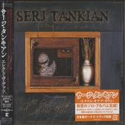 Click here for more info about 'Serj Tankian - Elect The Dead'