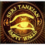 Click here for more info about 'Serj Tankian - Empty Walls - Yellow Vinyl'