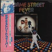Click here for more info about 'Sesame Street Fever'