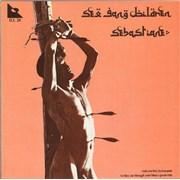 """Sex Gang Children Sebastiane UK 7"""" vinyl"""