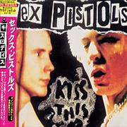 Sex Pistols Kiss This Japan CD album