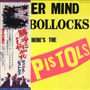 Click here for more info about 'Sex Pistols - Never Mind The Bollocks - Black Splatter Obi'