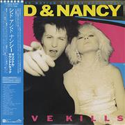 Click here for more info about 'Sex Pistols - Sid & Nancy'