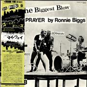 Click here for more info about 'The Biggest Blow'