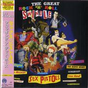 Click here for more info about 'Sex Pistols - The Great Rock N Roll Swindle'