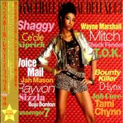 Click here for more info about 'Shaggy - Dancehall Reggae Deluxe Vol. 3'